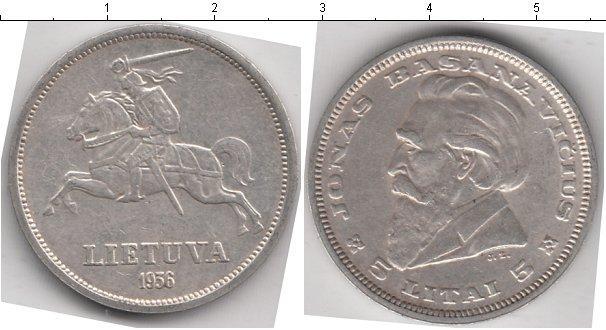 Каталог монет - Литва 5  лит