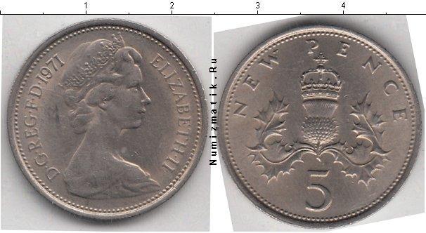 Каталог монет - Великобритания 5 пенсов