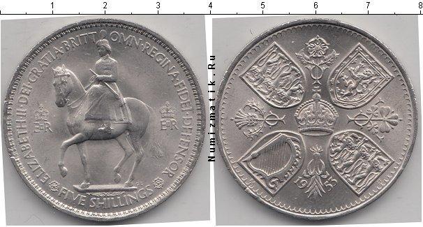 Каталог монет - Великобритания 5 шиллингов