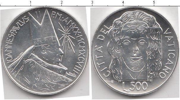 Каталог монет - Ватикан 500 лир