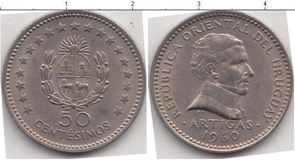 Каталог монет - Гватемала 10 сентаво