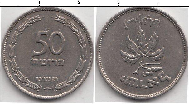 Каталог монет - Грузия 50 тетри