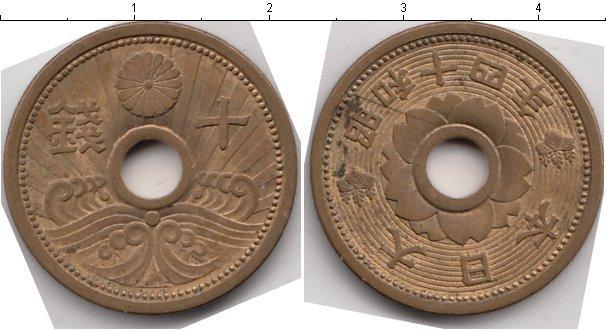 Каталог монет - Япония 5 сен