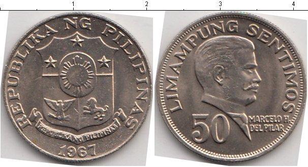 Каталог монет - Филиппины 50 сентим