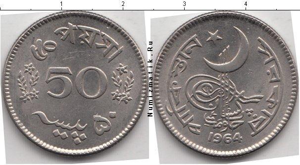 Каталог монет - Пакистан 50 пайс
