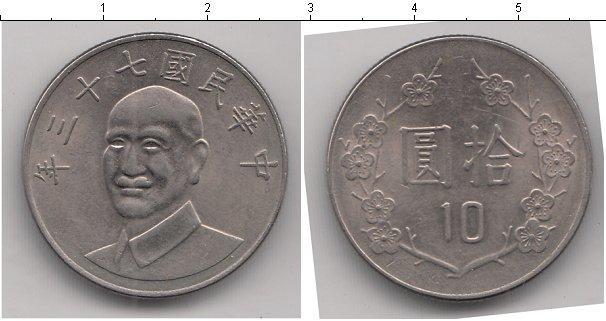 Каталог монет - Тайвань 10 юаней