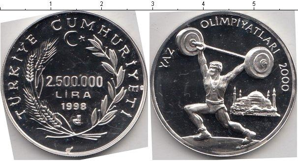Каталог монет - Турция 2500000 лир