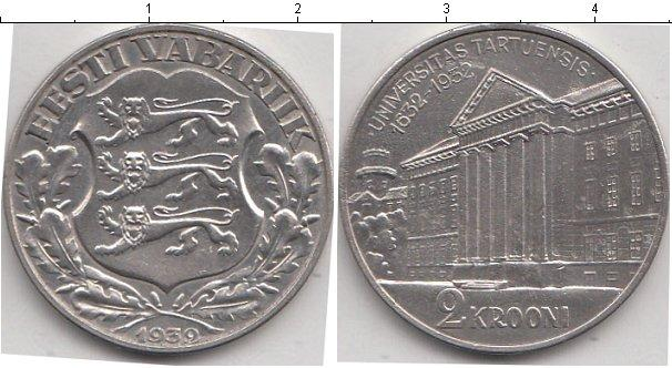 Каталог монет - Эстония 2 кроны