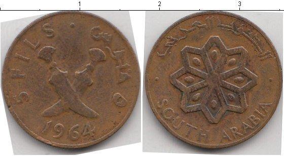 Каталог монет - Южная Аравия 5 филс