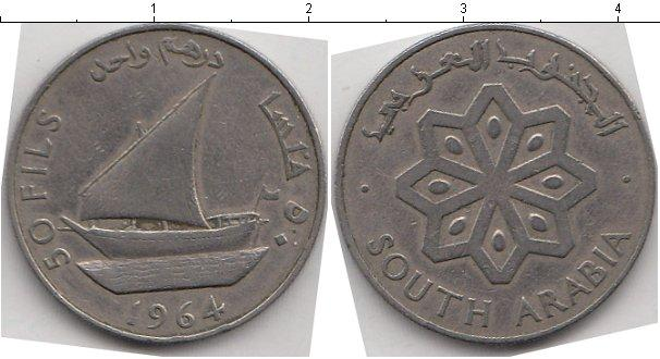 Каталог монет - Южная Аравия 50 филс