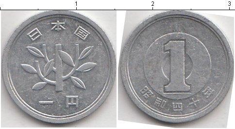 Каталог монет - Япония 1 йена