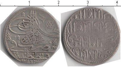 Каталог монет - Турция 1 бешлик