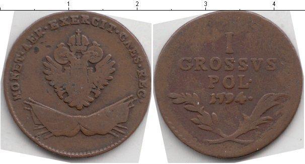Каталог монет - Галиция и Лодомерия 1 грош