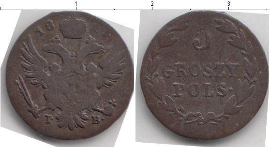 Каталог монет - Галиция и Лодомерия 5 грош