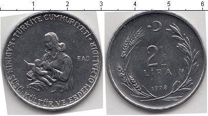 Каталог монет - Турция 2 лиры