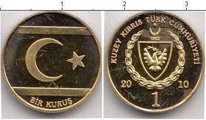 Каталог монет - Северный Кипр 1 куруш