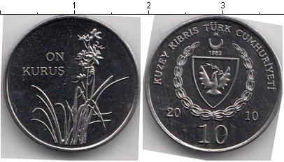 Каталог монет - Северный Кипр 10 куруш