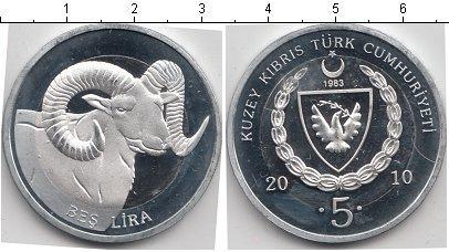 Каталог монет - Северный Кипр 5 лир