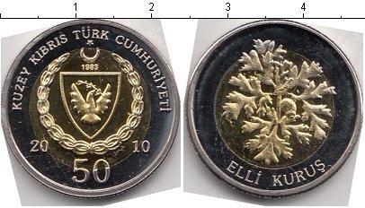 Каталог монет - Северный Кипр 50 куруш