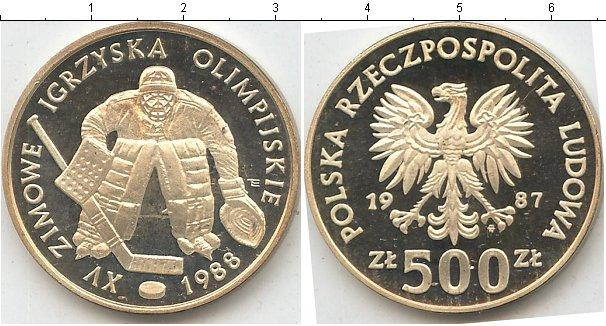 Каталог монет - Польша 500 злотых