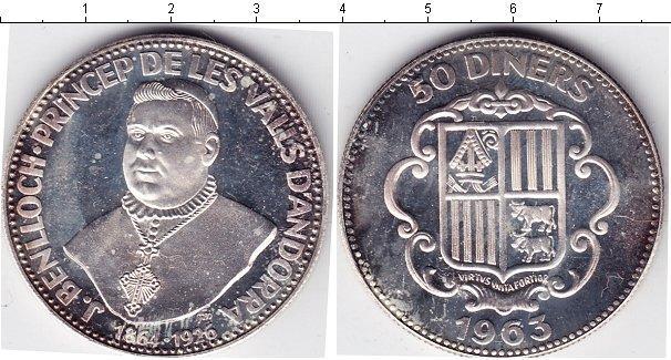 Каталог монет - Андорра 50 динерс