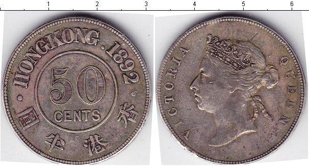 Каталог монет - Гонконг 50 центов