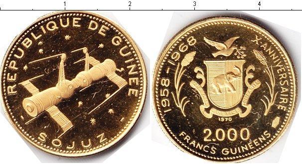 Каталог монет - Гвинея 2000 франков