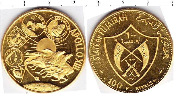 Каталог монет - Фуджейра 100 риал