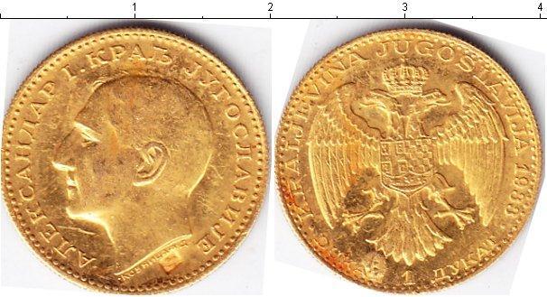 Каталог монет - Югославия 1 дукат