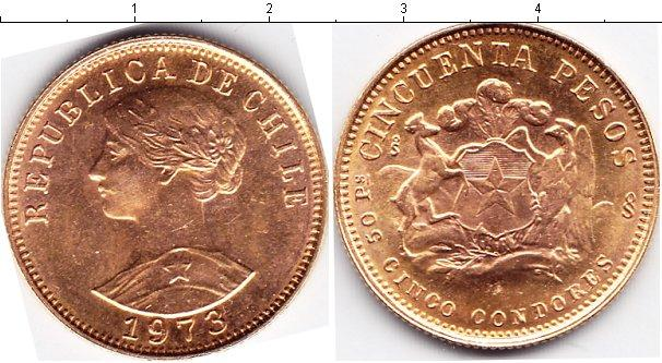 Каталог монет - Чили 50 песо