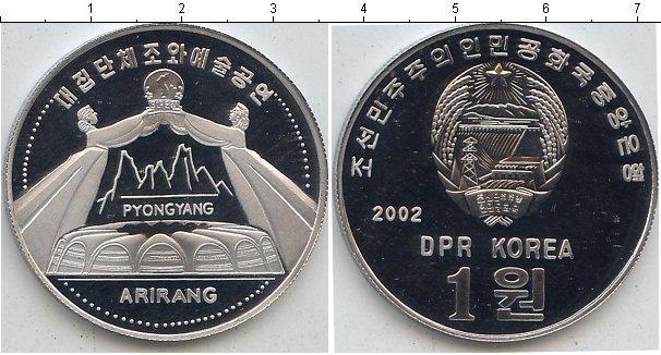 Каталог монет - Южная Корея 1 вон