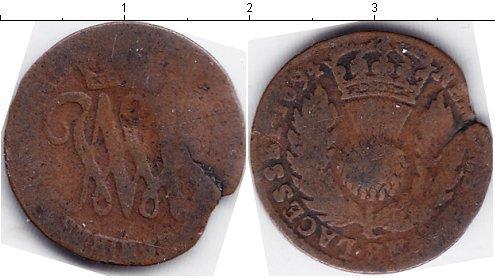Каталог монет - Шотландия 2 пенса