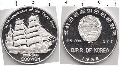 Каталог монет - Корея 500 вон