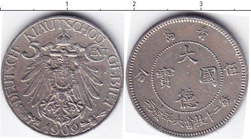 Каталог монет - Индокитай 5 центов