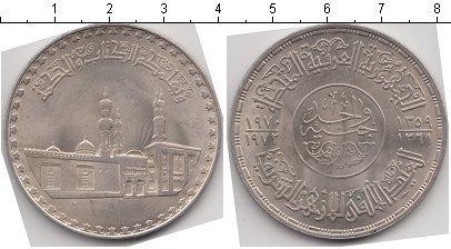 Каталог монет - Египет 1 фунт
