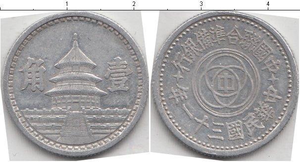 Каталог монет - Китай 1 джао
