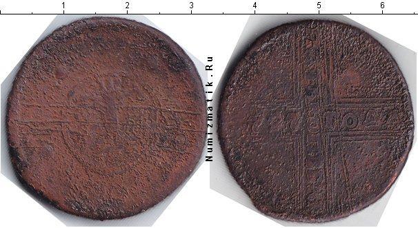 Каталог монет - 1725 – 1727 Екатерина I 5 копеек