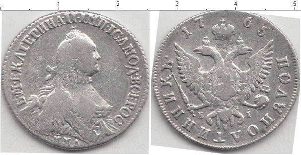 Каталог монет - 1762 – 1796 Екатерина II 1 полуполтинник