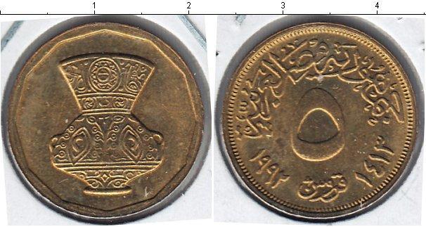 Каталог монет - Египет 5 пиастров