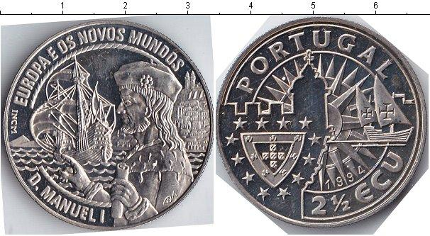 Каталог монет - Португалия 2 1/2 экю