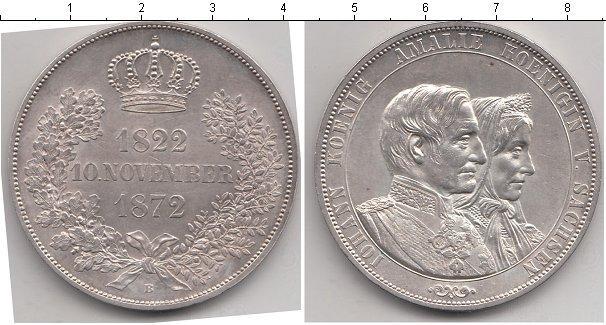Каталог монет - Саксония 2 талера