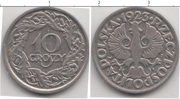 Каталог монет - Польша 10 грош
