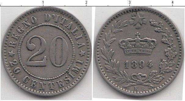 Каталог монет - Италия 20 сентесим
