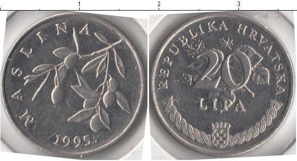 Каталог монет - Хорватия 20 лип