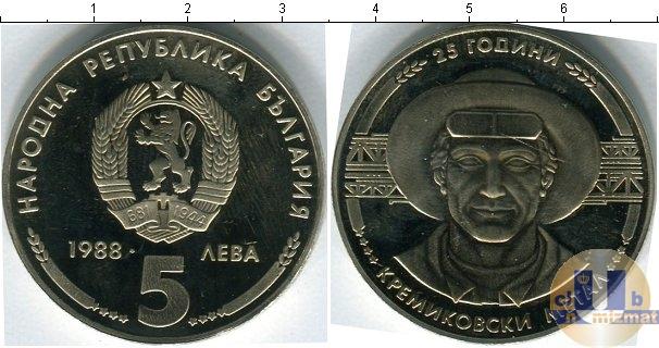 Каталог монет - Болгария 5 лев