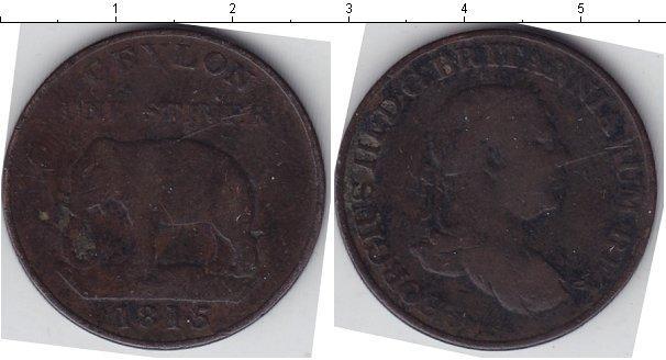 Каталог монет - Цейлон 1 цент