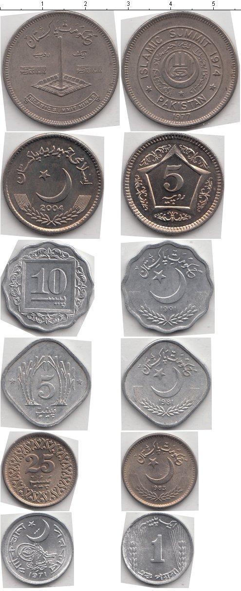 Каталог старинных монет пакистана фото