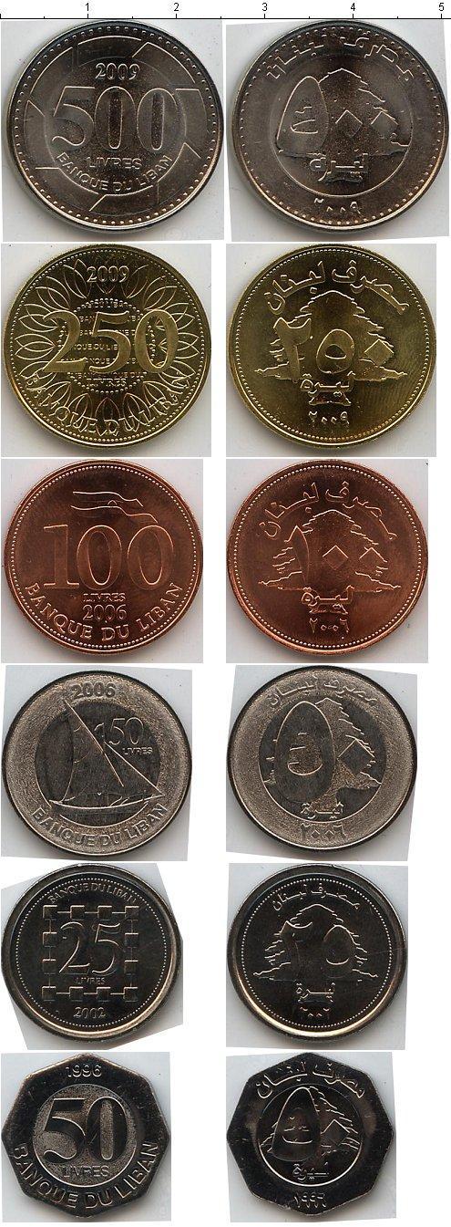 Каталог монет - Ливан Ливан 1996-2009