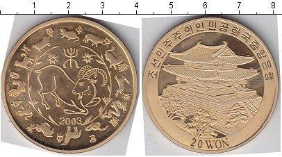 Каталог монет - Корея 20 вон