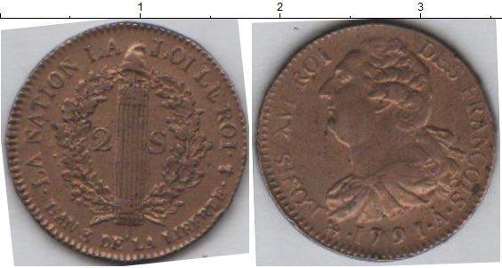 Каталог монет - Франция 2 соля